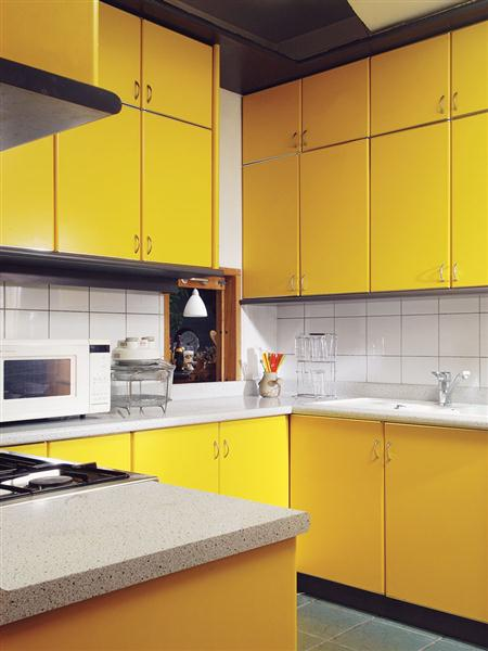 dapur warna kuning (Medium)
